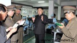 Arirang A1201: North Korean Smartphone.