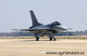 Air Force F-16 Fighter