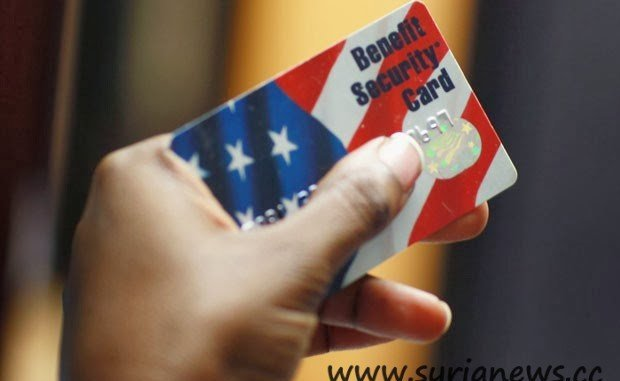 A plastic card with a credit of $ 165 has replaced the food stamps.