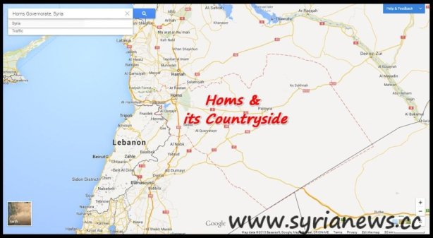 Homs Governorate