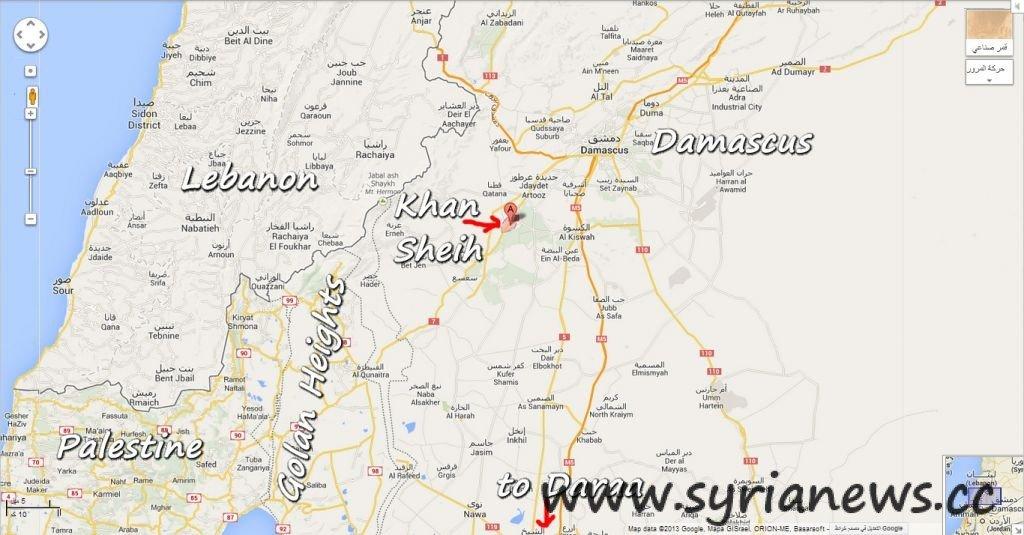 Khan Sheih south of Damascus