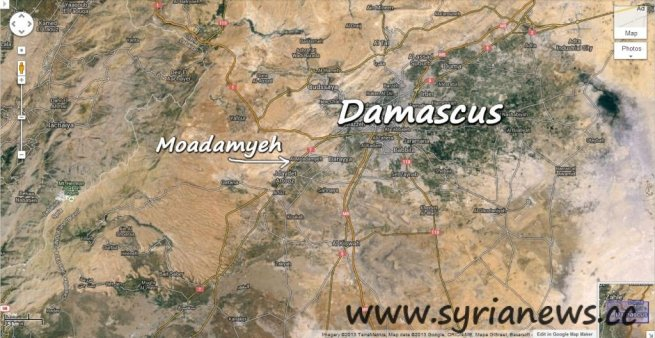 Moaddamiyeh town south of Damascus