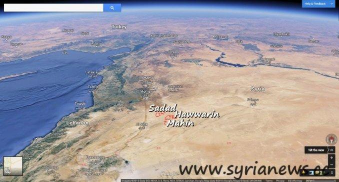 Homs countryside: Mahin & Hawwarin Cleaned by SAA