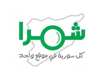 Syrian Shamra Search Engine