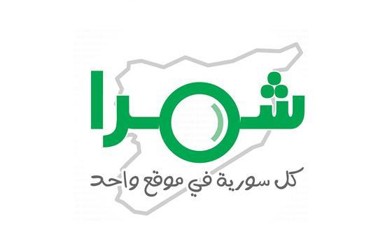 Syrian Shamra Search Engine