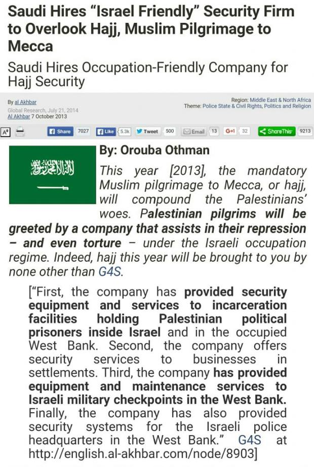 Israeli Friendly Firm Overlooks Hajj Security