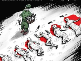 Zionists Killing Spree in Palestine