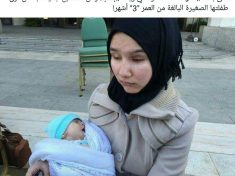 image-Lady lost sight due to terrorists shelling of Foua