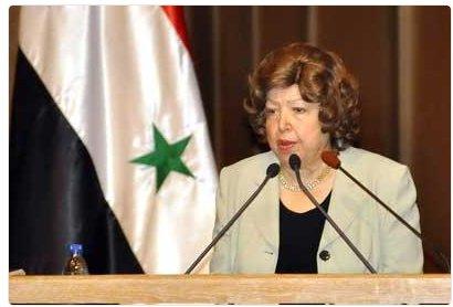 http://i2.wp.com/www.syrianews.cc/wp-content/uploads/2016/06/Fullscreen-capture-662016-52242-PM.bmp.jpg