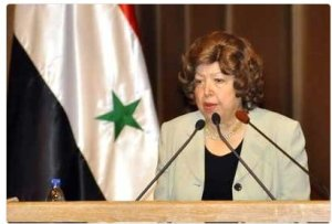 Syrian Vice President, Najah al Attar