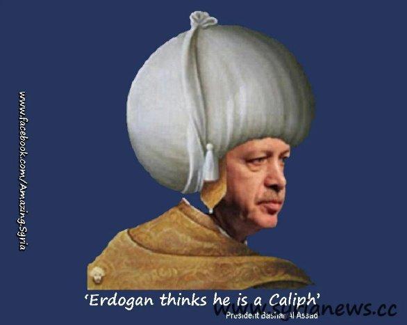 psyops - erdogan