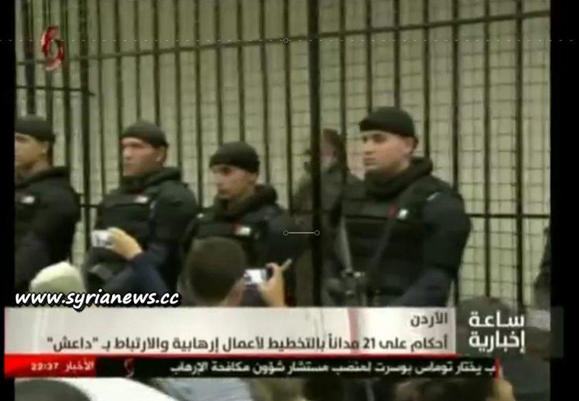 image-Jordan Sentences 5 Convicts to Death