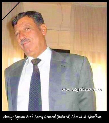 image-SAA Martyer General (Ret.) Ahmad al-Ghadban
