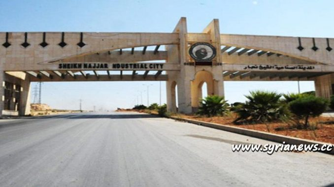 image-Sheikh Najjar Industrial City - Aleppo Countryside