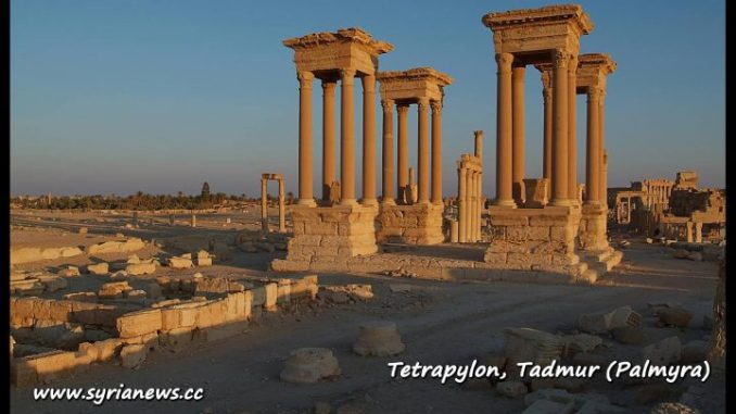 image-Tetrapylon in Tadmor (Palmyra), Homs Eastern Countryside, Syria before US Sponsored ISIS Invasion