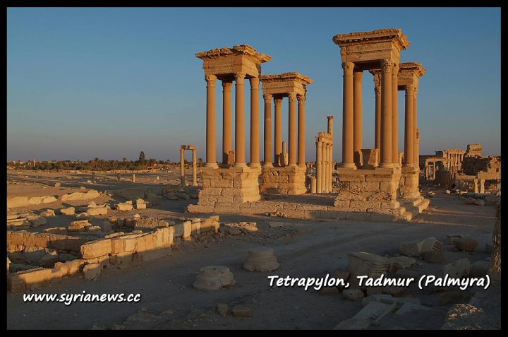 image-Tetrapylon in Tadmor (Palmyra), Homs Eastern Countryside, Syria before US Sponsored ISIS Invasion