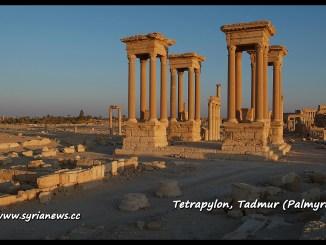 image-Tetrapylon in Tadmur (Palmyra), Homs Eastern Countryside, Syria