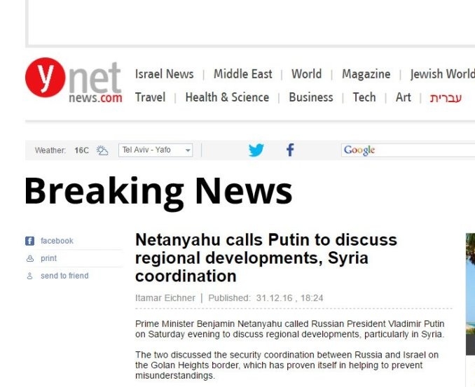 image-israel previously pleased with bibi-vlad relationship
