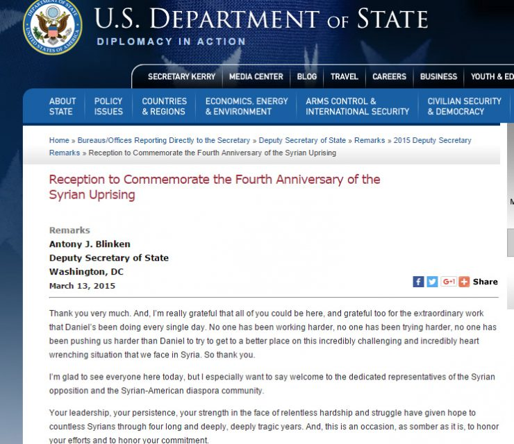 image-State Dept. party for terrorists