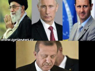 image-Ayatollah Khamenei of Iran, Vladimir Putin of Russia, Bashar al-Assad of Syria and the evil Erdogan of Erdoganstan (formerly known as Turkey)