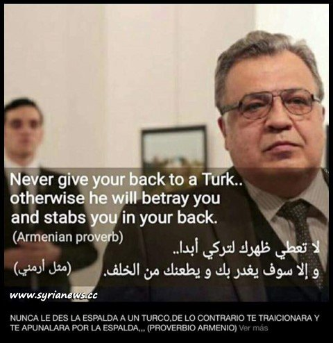 image-never-give-your-back-to-a-turk