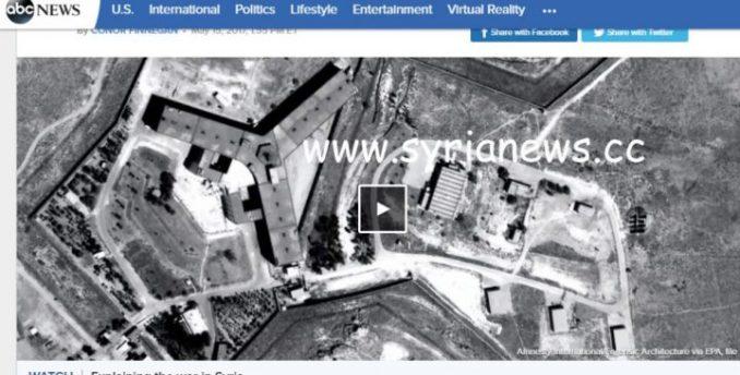saydnaya prison