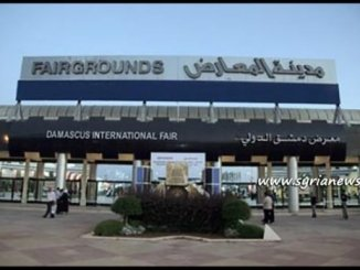image-Damascus International Fair - Oman participation