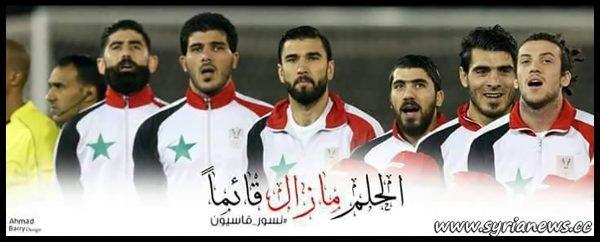 image-The Dream is Still Alive - Qasioun Eagles