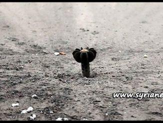 image-mortar shell Syria news terror