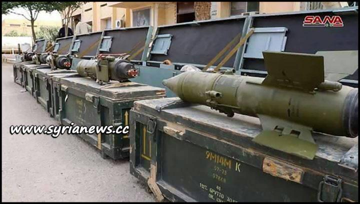 East Ghouta Terrorists Israeli Weapons