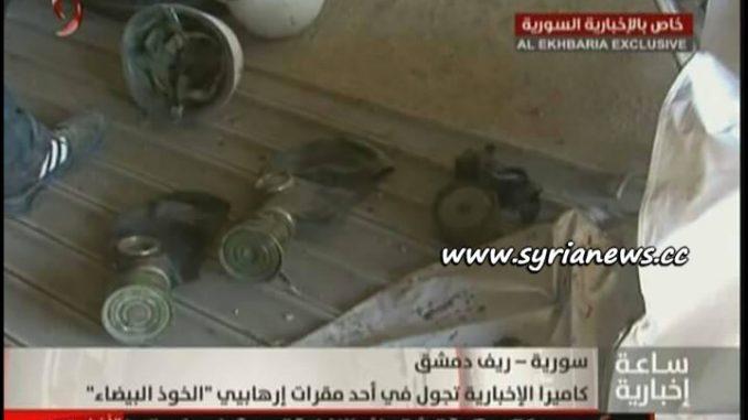 White Helmets East Ghouta Terrorists Gas Masks