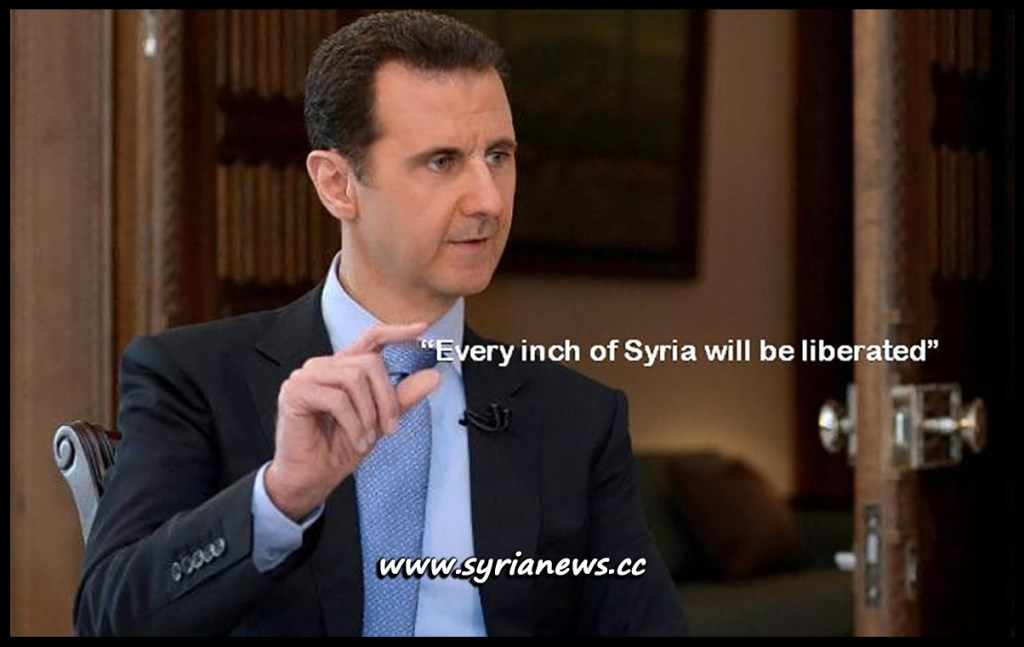 syria every inch Assad