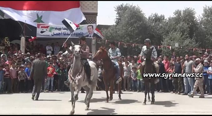 image-Jayrud People Celebrating their Town's Liberation from Terrorists