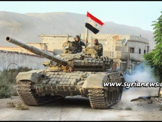 image-Syrian Arab Army SAA Tank - Syria