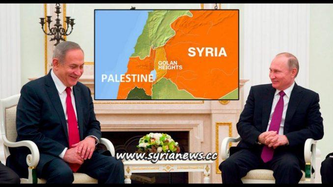 Russia's Vladimir Putin and Israeli War Criminal Benjamin Netanyahu.