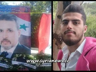 Syria scientist martyr Scientist Aziz Isber and Martyr Muhannad Abu Ammar Assassinated by Israel and ISIS