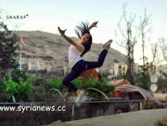 Syrian Dancer