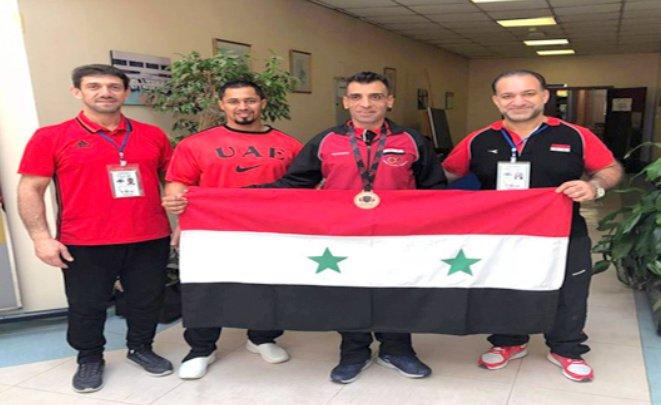 Syrian Sports