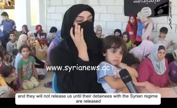 femicide syrian women & kids kidnapped