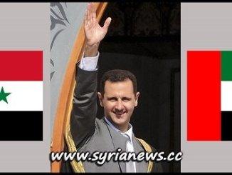 u.a.e. Reopens its Embassy in Damascus - Syria - الإمارات العربية المتحدة تعيد فتح سفارتها في دمشق بعد قطيعة 7 سنوات