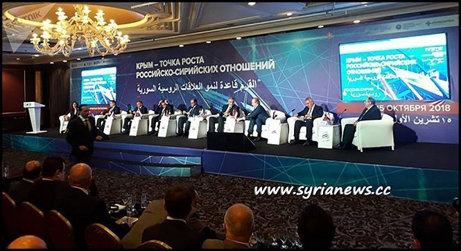 Crimea - Syria - Russia Relations Cooperation Summit - Ukraine - سورية القرم روسيا اوكرانيا