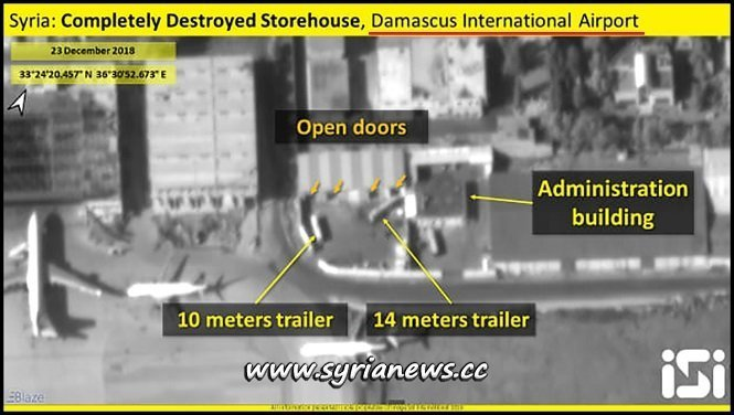 Israel Media Confirm Damascus International Airport Warehouse They Struck