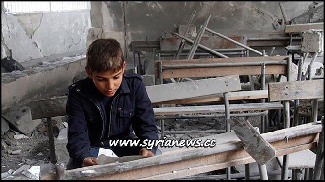 Syria - Homs - Schools - Education - Sanctions - Regime Change - Terror
