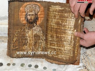 syrian-antiquities