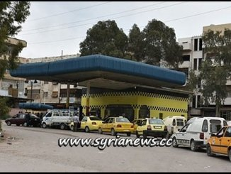 Oil - Petrol - Gas - Fuel Shortage Crisis in Syria
