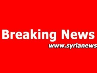 Breaking News Syria News