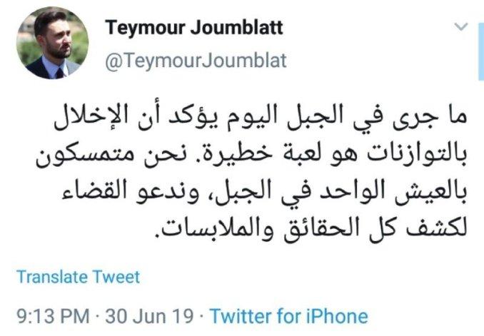 Lebanon Junblat son tweet