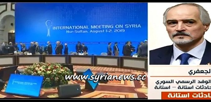 Head of Syrian Delegation Astana Talks Ambassador Bashar Jaafari interview with Al-Mayadeen