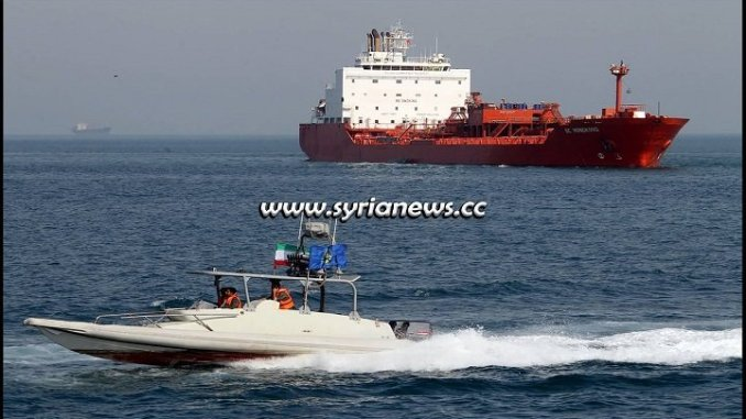 Iran IRGC Revolutionary Guards Corps Navy