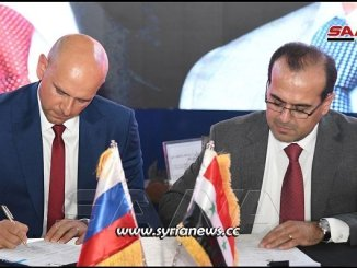 Ministry of Oil and Mineral Resources Signed 3 Contracts with Russian companies